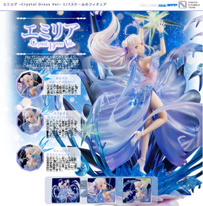 【已截訂】eStream Emilia -Crystal Dress Ver- 1/7 PVC Figure