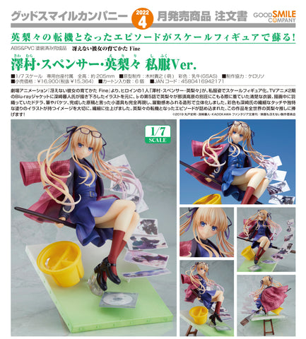 【預訂日期至20-Nov-20】Good Smile Company Eriri Spencer Sawamura Casual Ver. PVC Figure