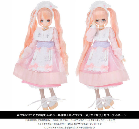 【已截訂】Azone Ex☆Cute Family - PureNeemo - Sera - Kimagure, Good Morning Baby 1/6 Action Doll