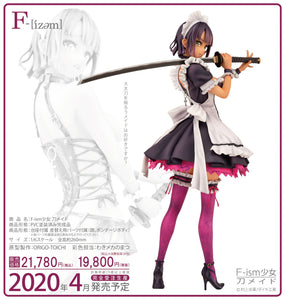 【預訂日期至04-Dec-19】Daiki Kougyou F-ism Girl Sword Maid 1/6 PVC Figure R18