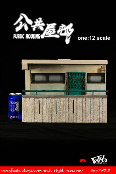 【已截訂】FEELWOTOYS  FW010 1-12th  scale public housing