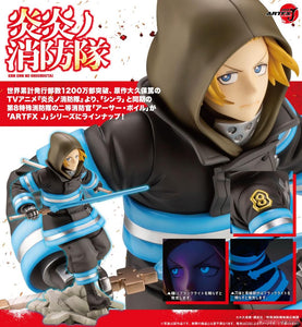【預訂日期至05-Feb-21】Kotobukiya FIRE FORCE ARTFX J Arthur Boyle 1/8 Pre-Painted PVC Figure