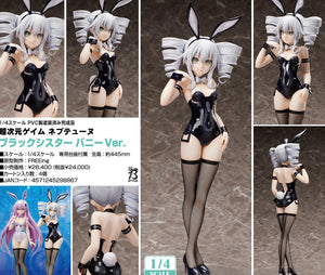 【已截訂】FREEing Black Sister Bunny Ver. 1/4 PVC Figure