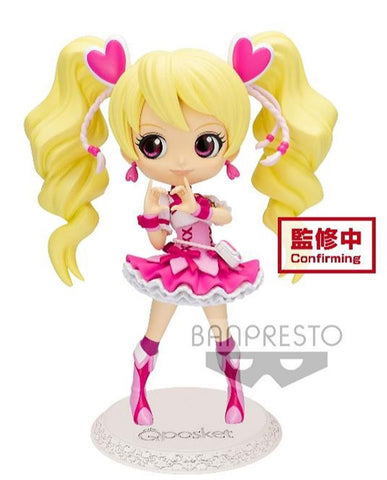【已截訂】Banpresto FRESH PRETTY CURE! Q POSKET-CUREPEACH-(VER.A) PVC Figure