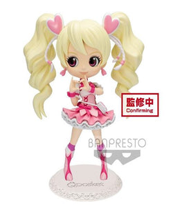 【已截訂】Banpresto FRESH PRETTY CURE! Q POSKET-CUREPEACH-(VER.B) PVC Figure