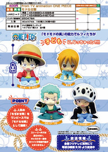 【已截訂】Bandai FROM TV ANIMATION One Piece Modorase Team [全4種]