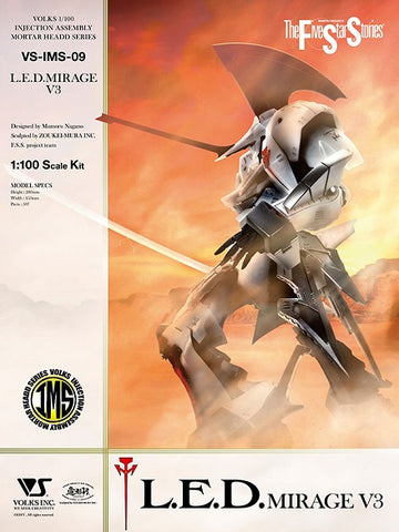 【已截訂】Volks FSS IMS L.E.D.MIRAGE V3 SINGLE Ver. 1/100 Plastic Model Kit