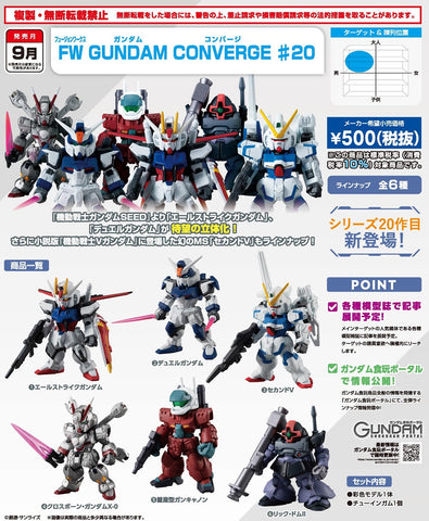 【預訂】Bandai  機動戰士高達 FW GUNDAM CONVERGE 20 (Box of 10)