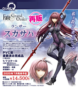 【已截訂】 Ques Q Fate/Grand Order Lancer-Scathach PVC Figure [再販]