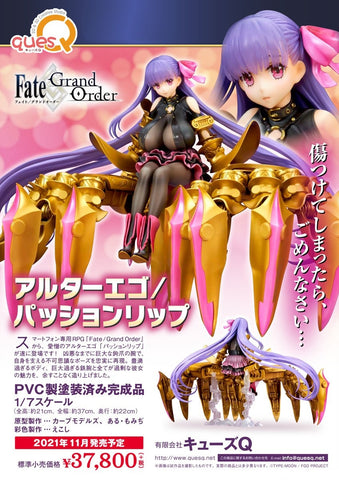 【預訂日期至04-Dec-20】Ques Q Fate/Grand Order Alter Ego/Passionlip 1/7 PVC Figure