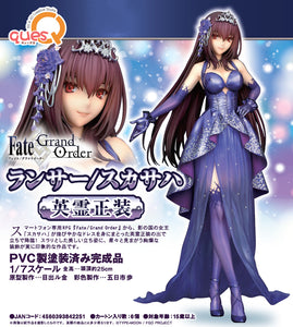 【已截訂】Ques Q Fate Grand Order Lancer Scathach Heroic Spirit Formal Dress 1/7 PVC Figure