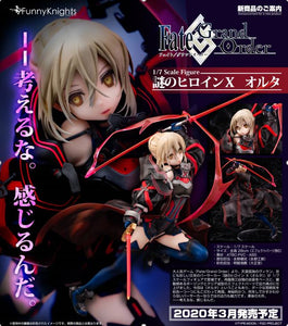 【已截訂】Funny Knights Fate/Grand Order Mysterious Heroine X Alter 1/7 PVC Figure