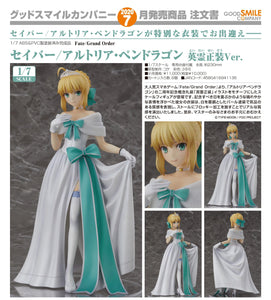 Good Smile Company Fate/Grand Order Saber/阿爾托莉亞・潘德拉剛 英靈正裝Ver. 1/7 PVC Figure【現貨】