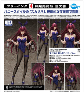 【預訂日期至27-Jul-19】FREEing Fate/Grand Order Scathach Sashi Ugatsu Bunny Ver. 1/4 PVC Figure