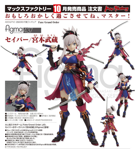 【預訂日期至08-Jun-19】Max Factory Fate/Grand Order figma no.437 SaberMiyamoto Musashi Action Figure