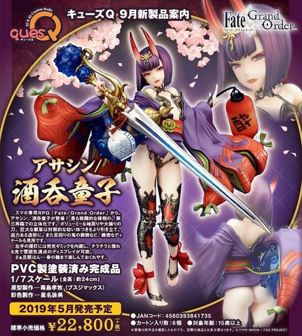 Fate Grand Order Assassin Shuten-Douji | 1/7 PVC Figure | ques Q【現貨】