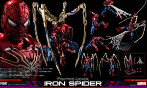 【已截訂】Sentinel Fighting Armor Iron Spider Action Figure
