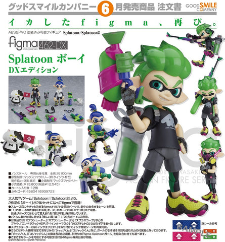 【已截訂】Max Factory Figma no.462-DX figma Splatoon Boy DX Edition