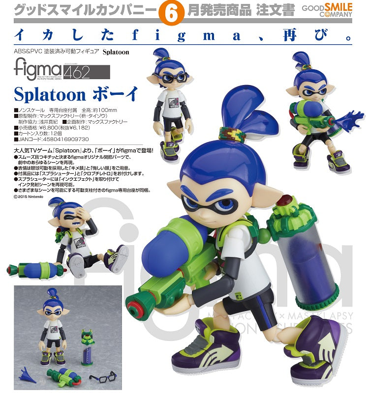【已截訂】Max Factory Figma no.462 figma Splatoon Boy