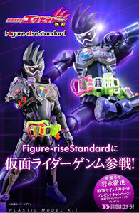 【預訂日期至24-Nov-19】Bandai Figure-rise Standard KAMEN RIDER GENM ACTION GAMER LEVEL 2 Plastic Model Kit