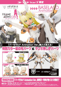 【預訂日期至27-Dec-20】Kotobukiya Frame Arm Girls BASELARD Animation Ver. 1/1 Plastic Model Kit(模型)(特典版)
