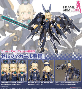 【已截訂】Kotobukiya Frame Arms Girl Zelfikar Plastic Model Kit (模型) (再販)