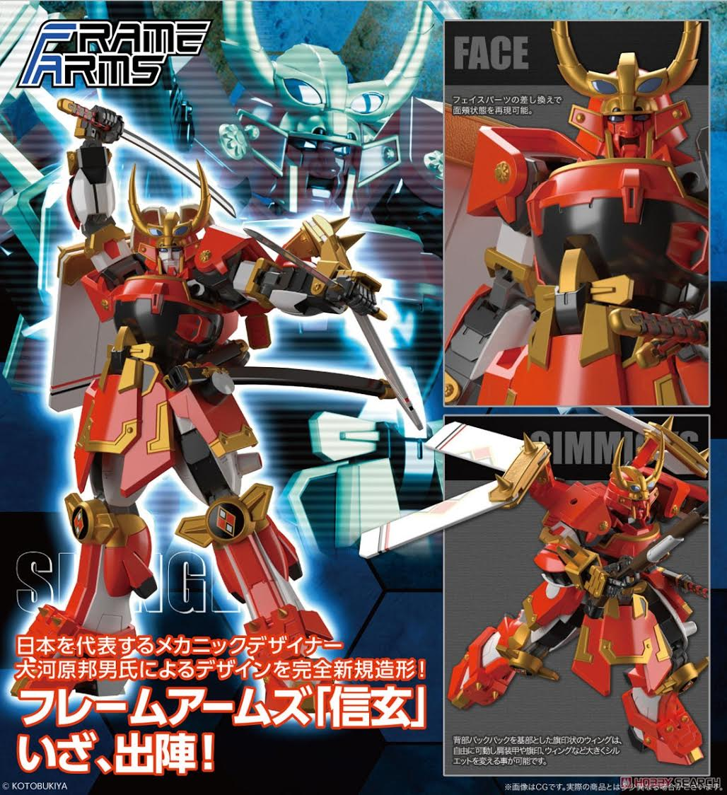 【預訂日期至25-Sep-20】Kotobukiya Frame Arms Shingen 1/100 Plastic Model Kit  (模型)