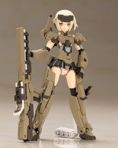 【已截訂】Kotobukiya Frame Arms Girl Hand Scale Gorai Plastic Model Kit [不連特典]