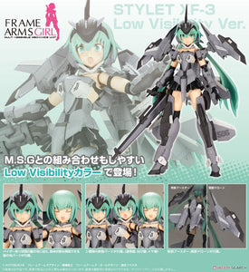 【已截訂】Kotobukiya Frame Arms Girl Stylet XF-3 Low Visibility Ver. Non Scale Plastic Model Kit