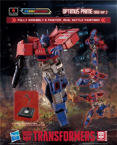 【已截訂】Sentinel [Furai Action] Optimus Prime (IDW ver) Plastic Model Kit