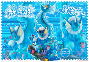 【已截訂】MegaHouse G.E.M.EX POKEMON Water TypeDIVE TO BLUE PVC Figure