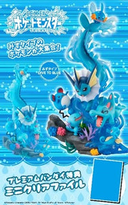 【已截訂】MegaHouse G.E.M.EX POKEMON Water TypeDIVE TO BLUE PVC Figure [特典版]