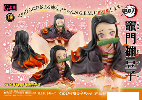 【已截訂】Mega House G.E.M. Series Demon Slayer Tenohira Nezuko Chan PVC Figure [行版普通版]