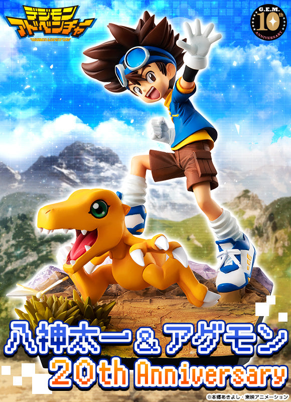 【已截訂】Megahouse GEM SERIES DIGIMON ADVENTURE YAGAMI TAIICHI&AGUMON Ver. 20th anniversary PVC Figure