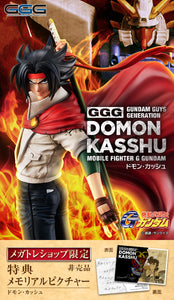 【已截訂】Megahouse GGG Mobile Suit G Fighter Domon Kasshu