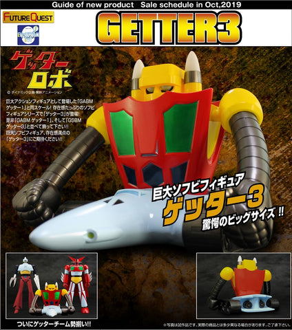 【已截訂】Evolution Toy GSBM GETTER3 Figure