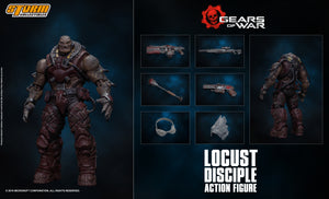 【已截訂】Storm Collectibles Gears of war LOCUST DISCIPLE Action Figure