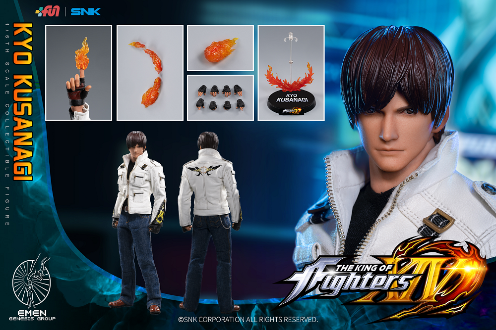 【已截訂】Genesis Emen KOF-KY01 The King of Fighters Kyo Kusanagi Action Figure