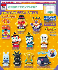 【預訂】Bandai 麵包超人 Gethering Anpanman P67  (Box of 14)