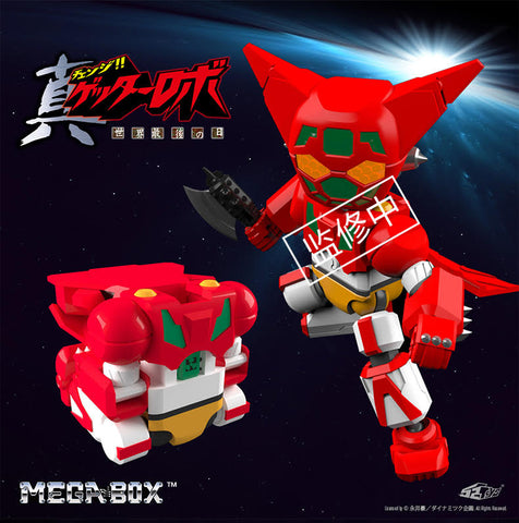 【已截訂】52Toys Getter Robo Armageddon MegaBox Getter 1 Action Figure