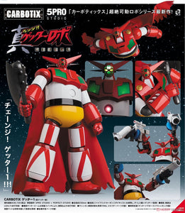 【已截訂】MEDICOM TOY Getter Robo Carbotix Getter-1 Action Figure