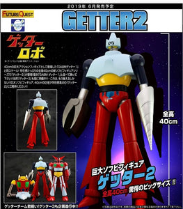 【已截訂】Evolution Toy Getter Robo Grand Sofvi Bigsize Model Getter 2 Action Figure