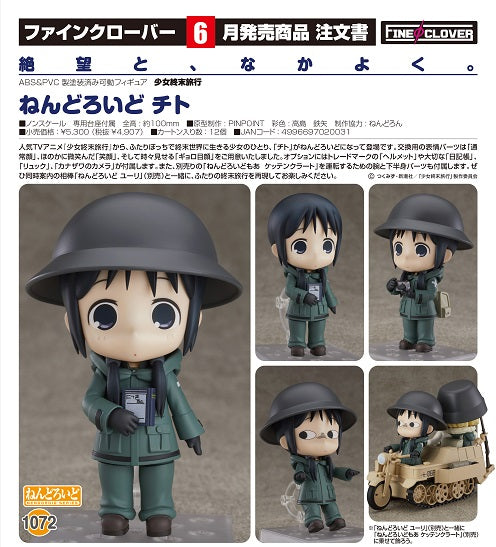 【已截訂】FineΦClover Nendoroid No.1072 Girls` Last Tour Chito