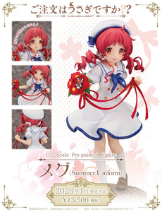 【已截訂】PLUM Gochumon wa Usagi Desu Ka - Megu (Summer Uniform) 1/7 PVC Figure