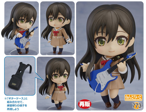 【已截訂】Good Smile Company Nendoroid No.773 Tae Hanazono Action Figure [再販]