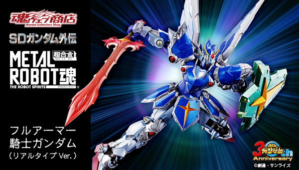 【已截訂】Bandai Chogokin Metal Robot Spirits Gundam Damshii Full Armor Knight Gundam Action Figure [Real Type Ver.] [JP Ver.] [By Air]
