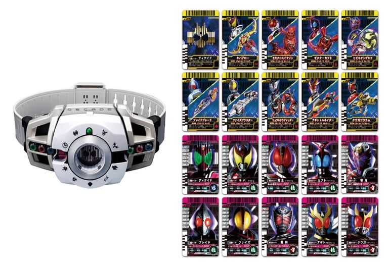 【已截訂】Bandai HENSHIN BELT ver. 20th DX DECADRIVER [再販]