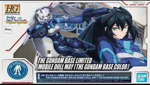HG Gundam Base Limited Mobile Doll May [Gundam Base Color] | 模型 | Bandai【現貨】