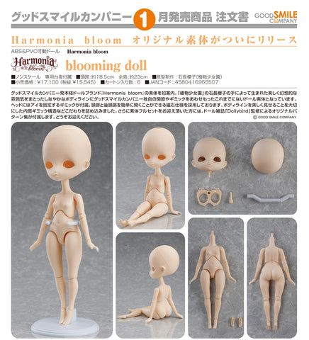 【已截訂】Good Smile Company Harmonia bloom blooming doll Action Figure