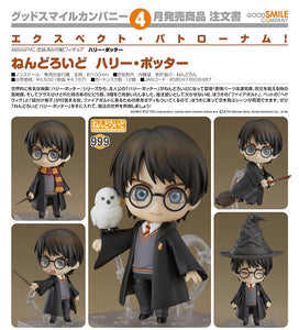 【已截訂】GSC Good Smile Company Nendoroid No.999 Harry Potter [不連特典]
